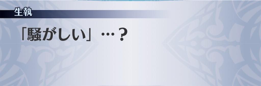 f:id:seisyuu:20190508114638j:plain