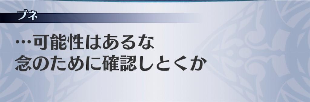 f:id:seisyuu:20190508114652j:plain
