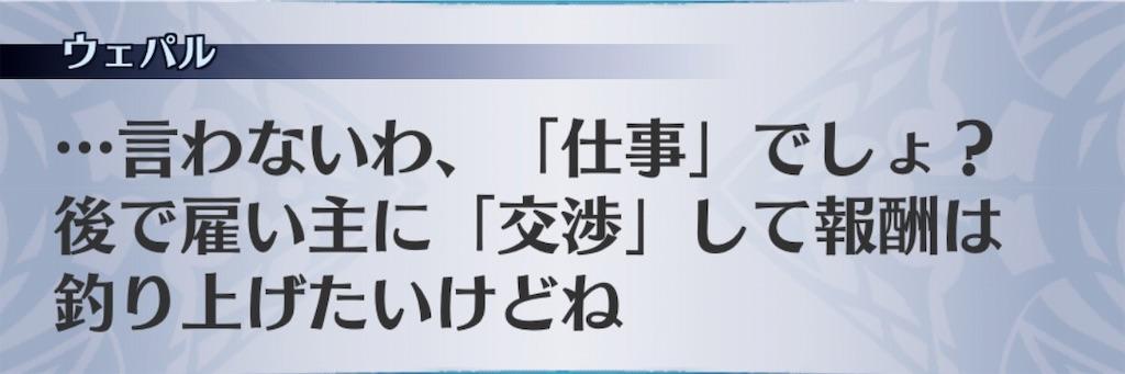f:id:seisyuu:20190508114723j:plain