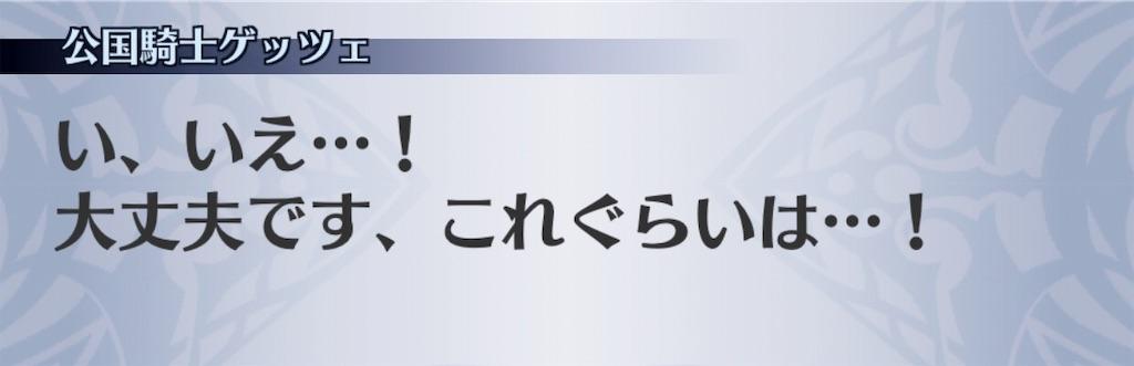 f:id:seisyuu:20190508114955j:plain