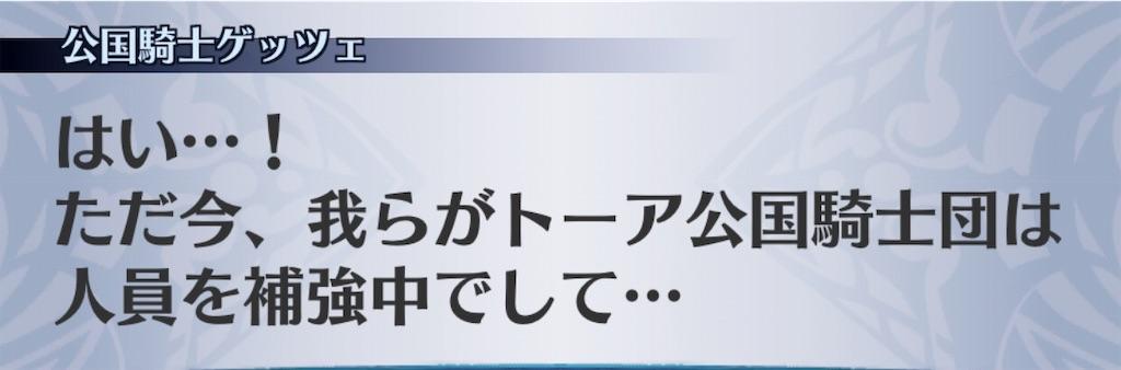 f:id:seisyuu:20190508115134j:plain
