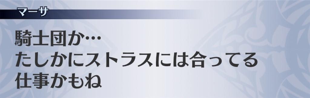 f:id:seisyuu:20190508115149j:plain