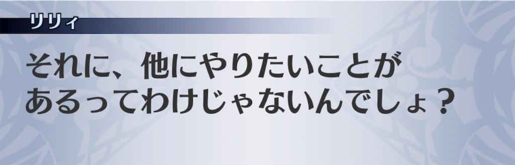 f:id:seisyuu:20190508115238j:plain