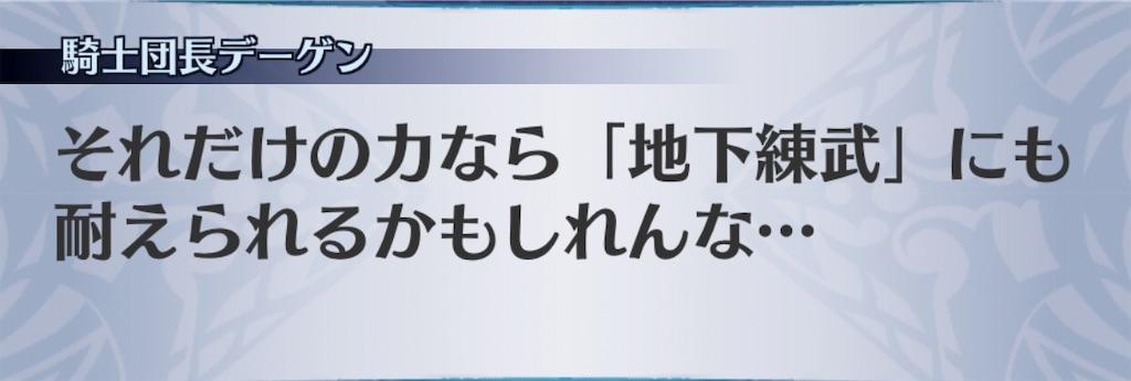 f:id:seisyuu:20190508115540j:plain