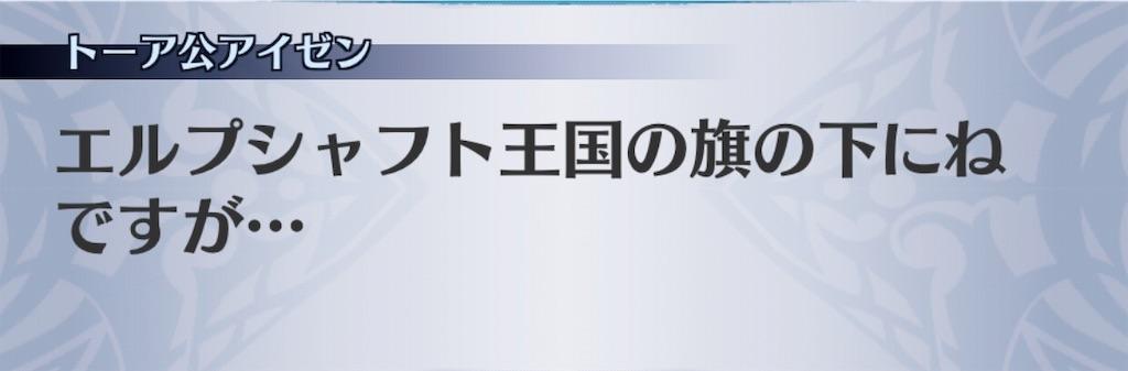 f:id:seisyuu:20190508120209j:plain
