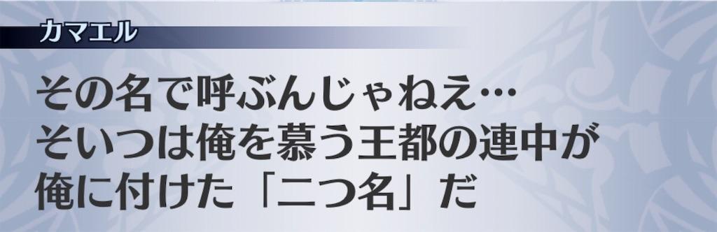 f:id:seisyuu:20190508120300j:plain