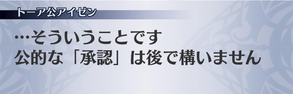 f:id:seisyuu:20190508120511j:plain