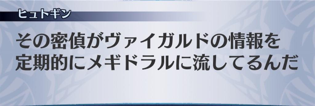 f:id:seisyuu:20190508164343j:plain