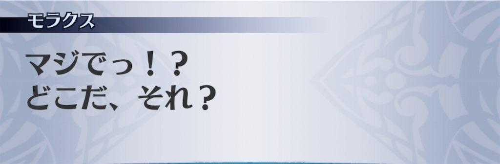 f:id:seisyuu:20190508173600j:plain