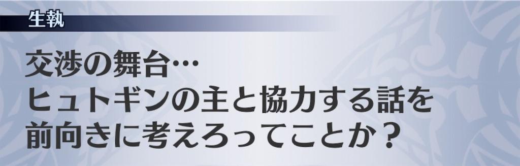 f:id:seisyuu:20190508185942j:plain