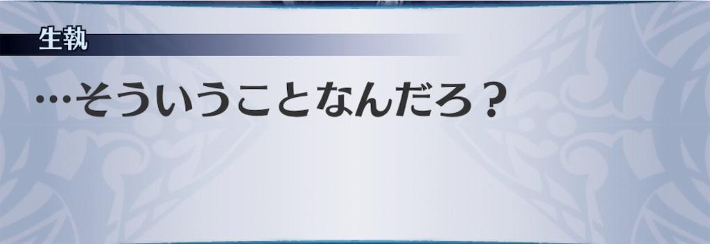 f:id:seisyuu:20190508190225j:plain