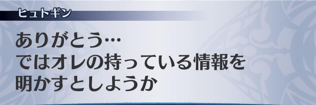 f:id:seisyuu:20190508190327j:plain