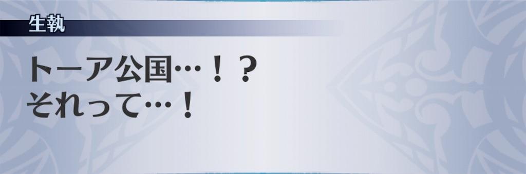 f:id:seisyuu:20190508190423j:plain