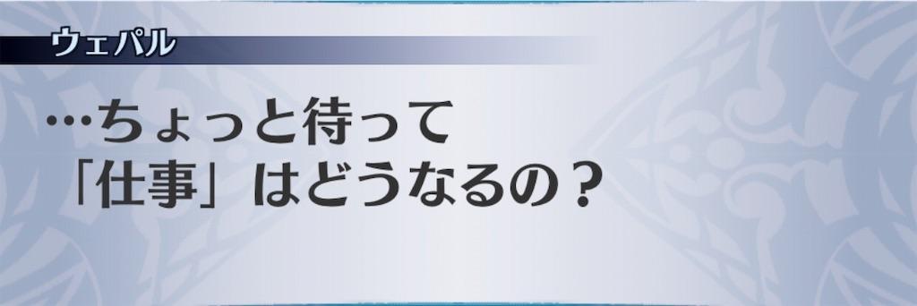 f:id:seisyuu:20190508190533j:plain