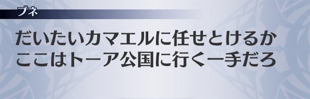 f:id:seisyuu:20190508190624j:plain