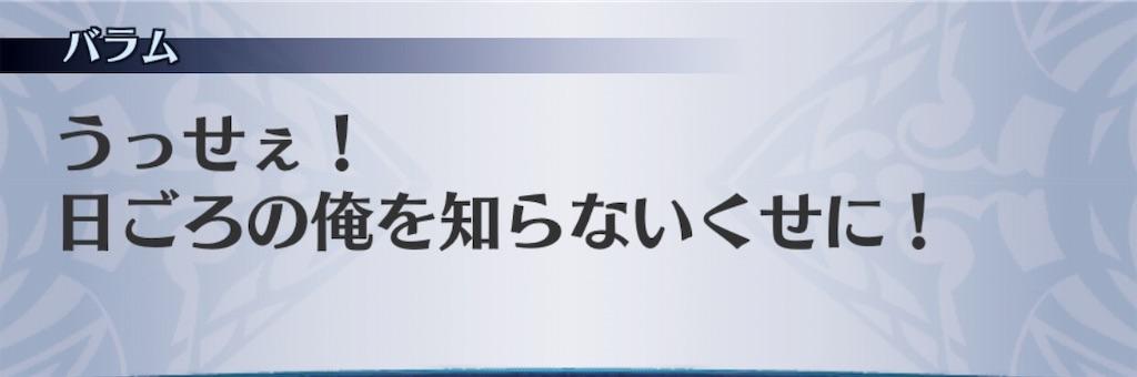 f:id:seisyuu:20190508190808j:plain