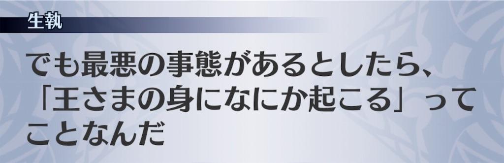f:id:seisyuu:20190508190854j:plain