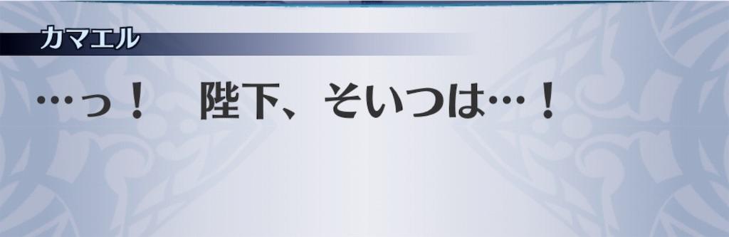 f:id:seisyuu:20190509103858j:plain