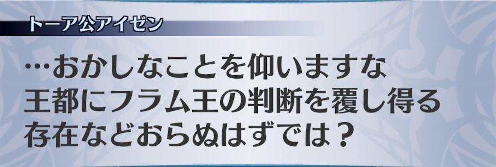 f:id:seisyuu:20190509104052j:plain
