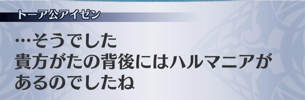 f:id:seisyuu:20190509104146j:plain