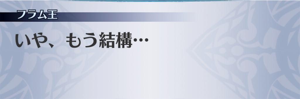 f:id:seisyuu:20190509104442j:plain