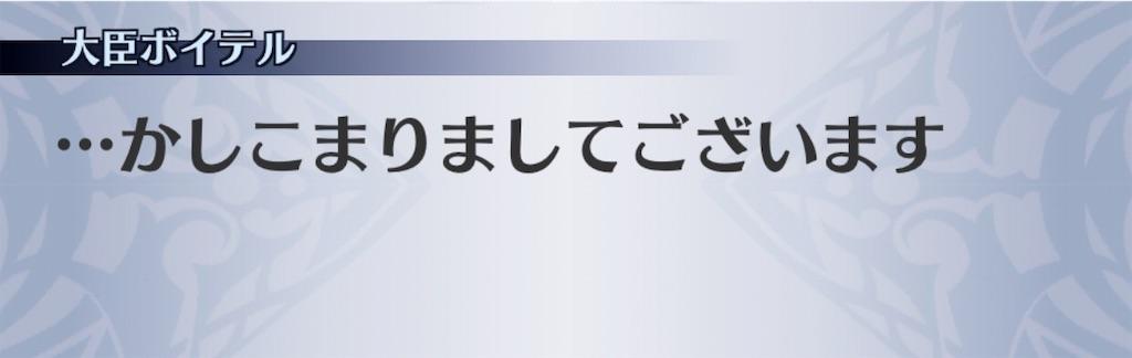 f:id:seisyuu:20190509110209j:plain