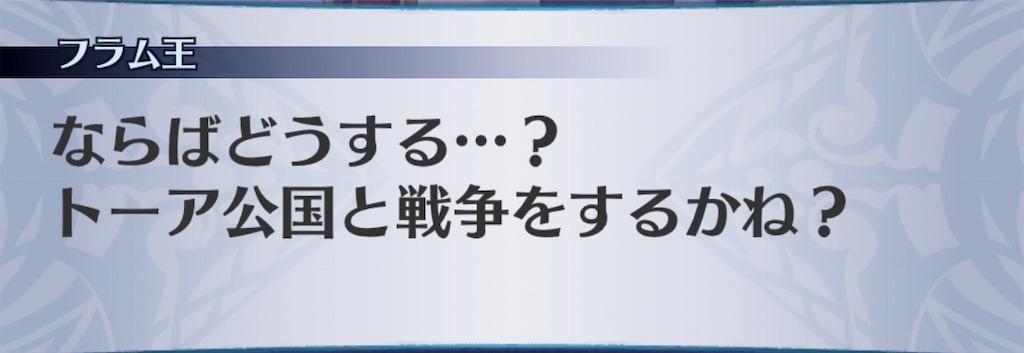 f:id:seisyuu:20190509110812j:plain