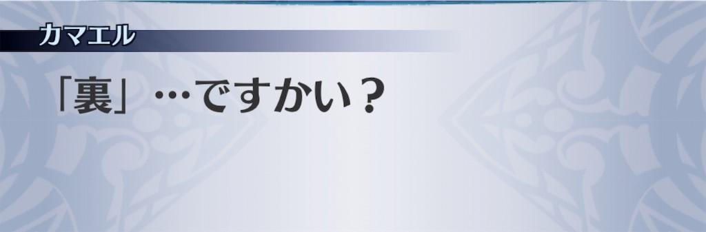 f:id:seisyuu:20190509112342j:plain