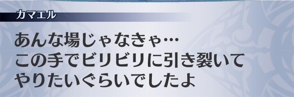 f:id:seisyuu:20190509112515j:plain