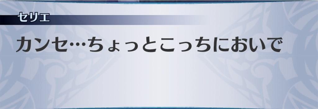 f:id:seisyuu:20190510024355j:plain