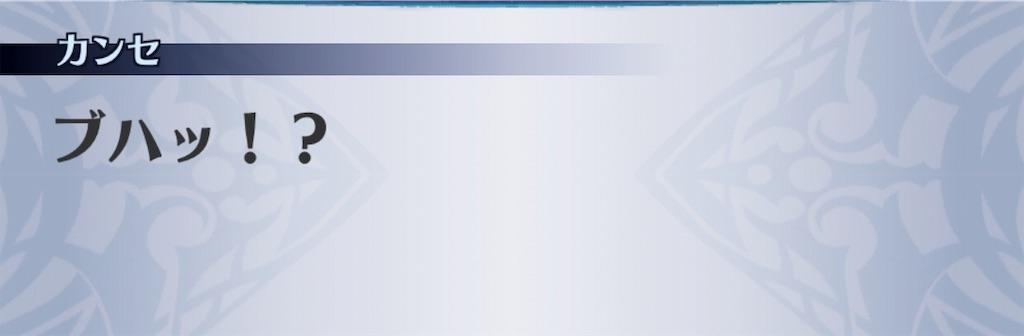 f:id:seisyuu:20190510024406j:plain