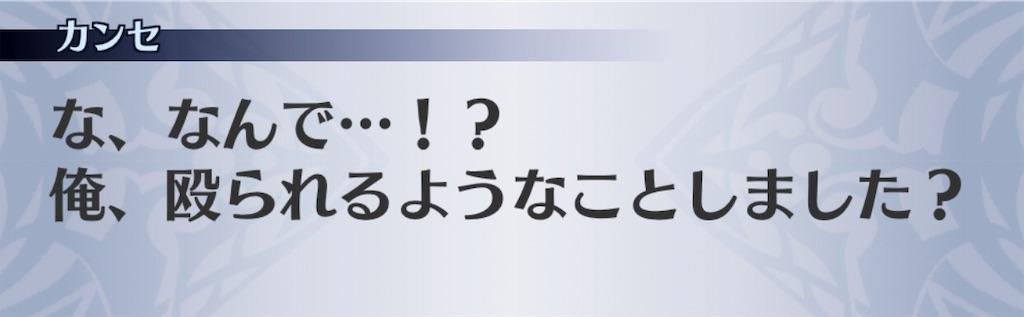 f:id:seisyuu:20190510024409j:plain