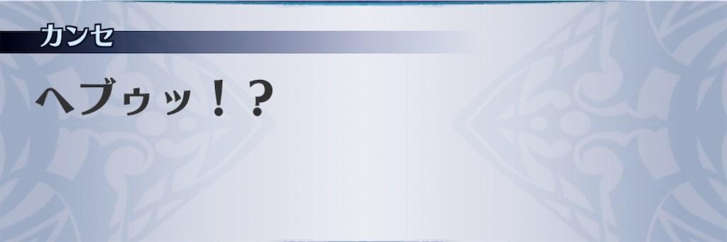 f:id:seisyuu:20190510024847j:plain