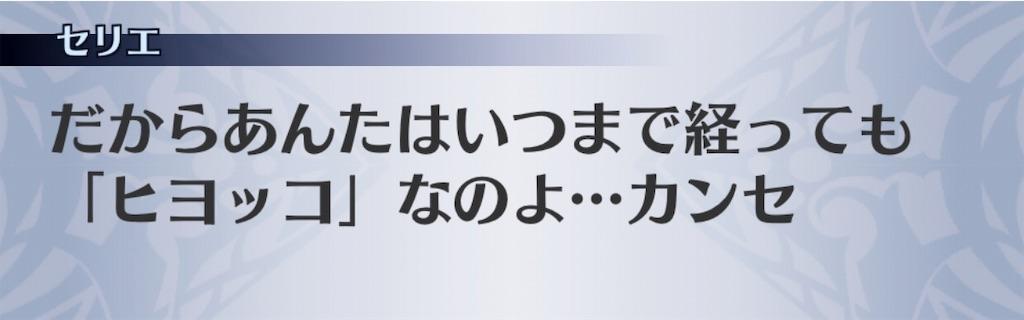 f:id:seisyuu:20190510024850j:plain