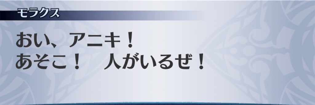 f:id:seisyuu:20190510034927j:plain