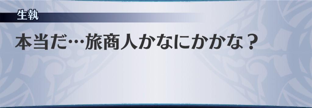 f:id:seisyuu:20190510034930j:plain