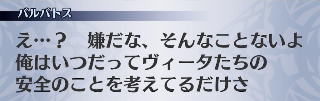 f:id:seisyuu:20190510035021j:plain
