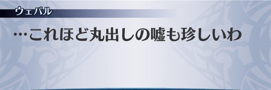 f:id:seisyuu:20190510035023j:plain
