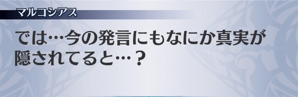 f:id:seisyuu:20190510035113j:plain