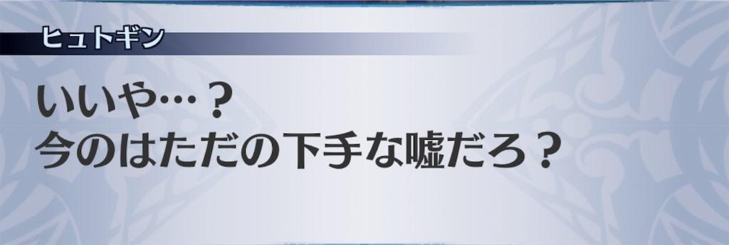 f:id:seisyuu:20190510035116j:plain