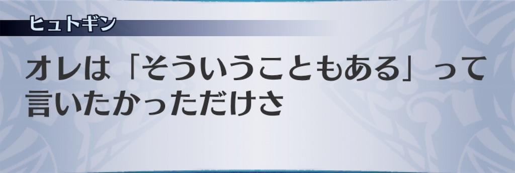 f:id:seisyuu:20190510035120j:plain