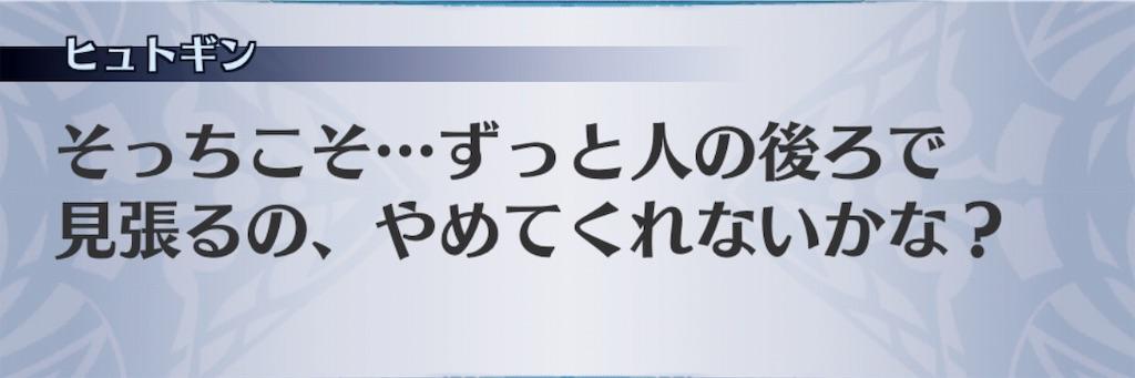 f:id:seisyuu:20190510035518j:plain