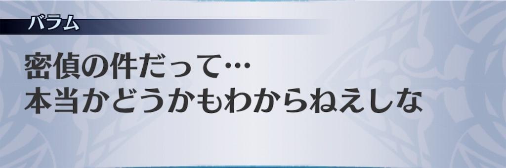 f:id:seisyuu:20190510035524j:plain