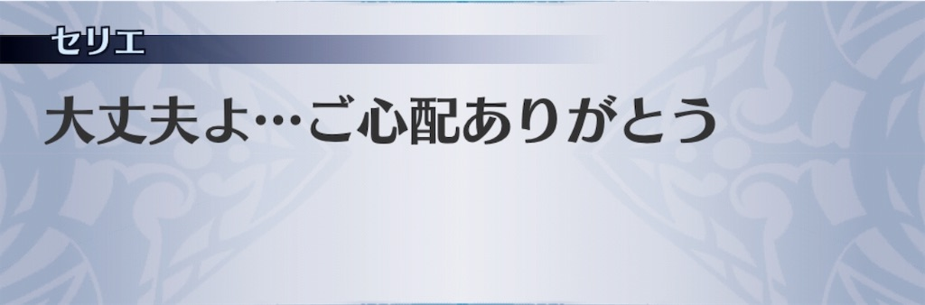 f:id:seisyuu:20190510192002j:plain