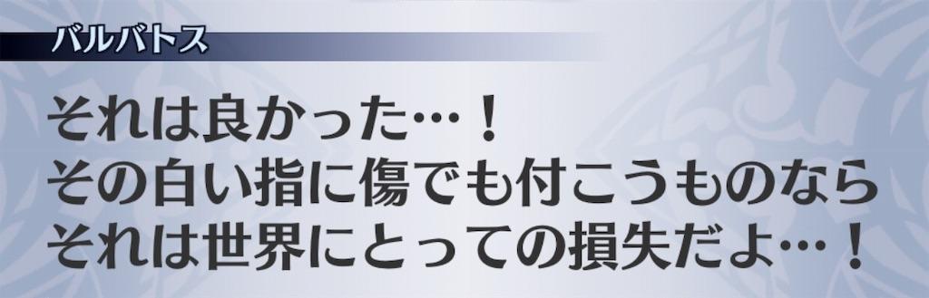 f:id:seisyuu:20190510192004j:plain