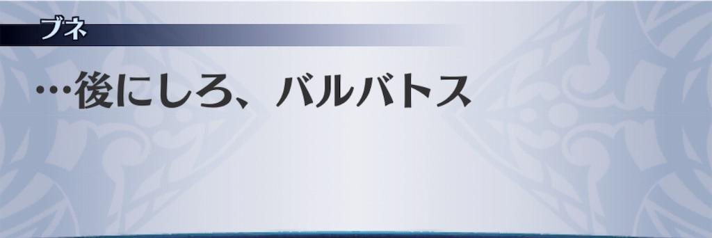 f:id:seisyuu:20190510192048j:plain