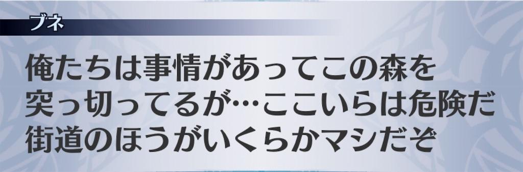 f:id:seisyuu:20190510192117j:plain