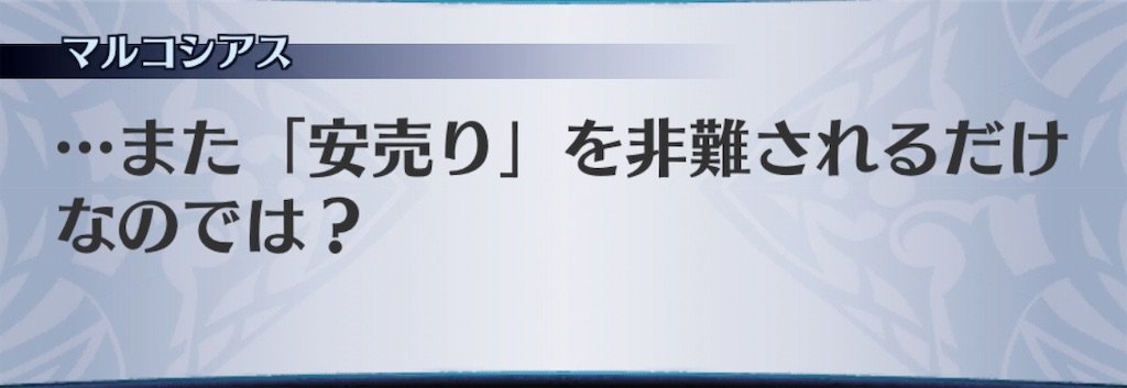 f:id:seisyuu:20190510192408j:plain