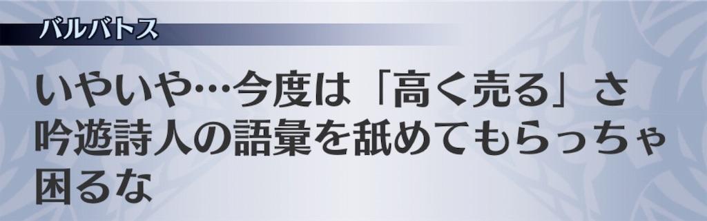 f:id:seisyuu:20190510192411j:plain
