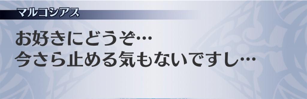 f:id:seisyuu:20190510192415j:plain